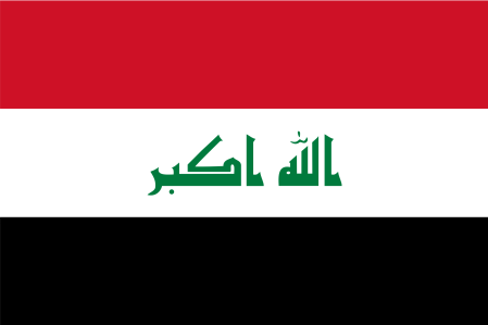 2000px-flag_of_iraq-svg
